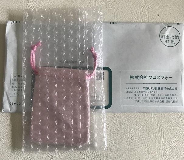 クロスフォー 株主優待 2019