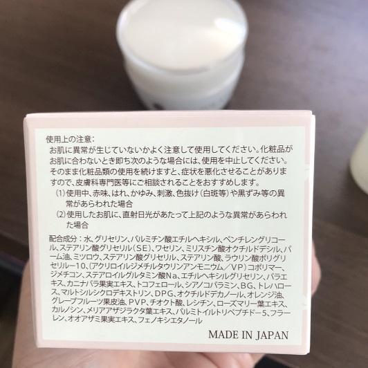 ゲンキ-ドラッグストアー 2020 株主優待