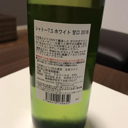 シダックス 株主優待 2020